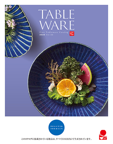 TABLE WARE vol55